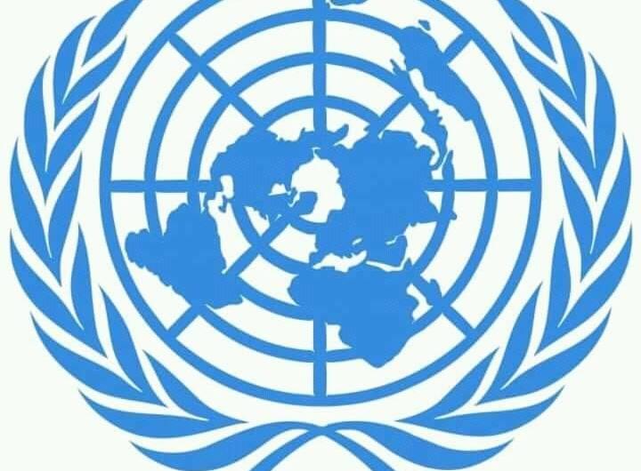 Exclusiva: Organització de Drets Humans, Expulsada de Nicaragua!!!