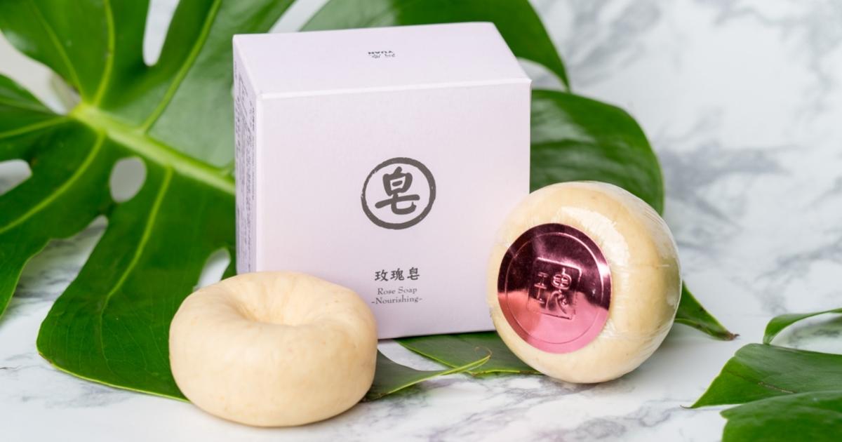 體驗試用-阿原新品——玫瑰皂|女人迷 Womany