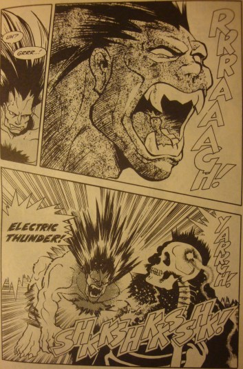 Street Fighter II #1-Blanka's Shocking Surprise!