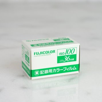 film+for+sale++-+3