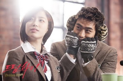 dream high (4/6)