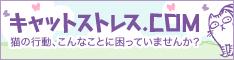 banner_234_60