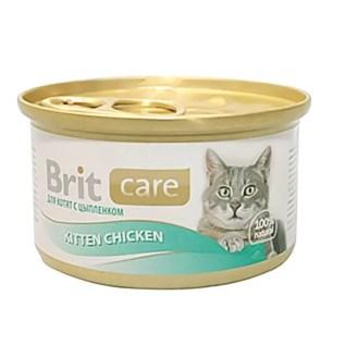 brit care kitten chicken can