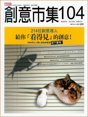 s_book104_cover