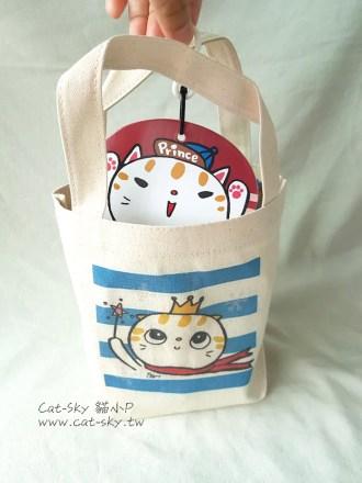 A小提袋-豆4