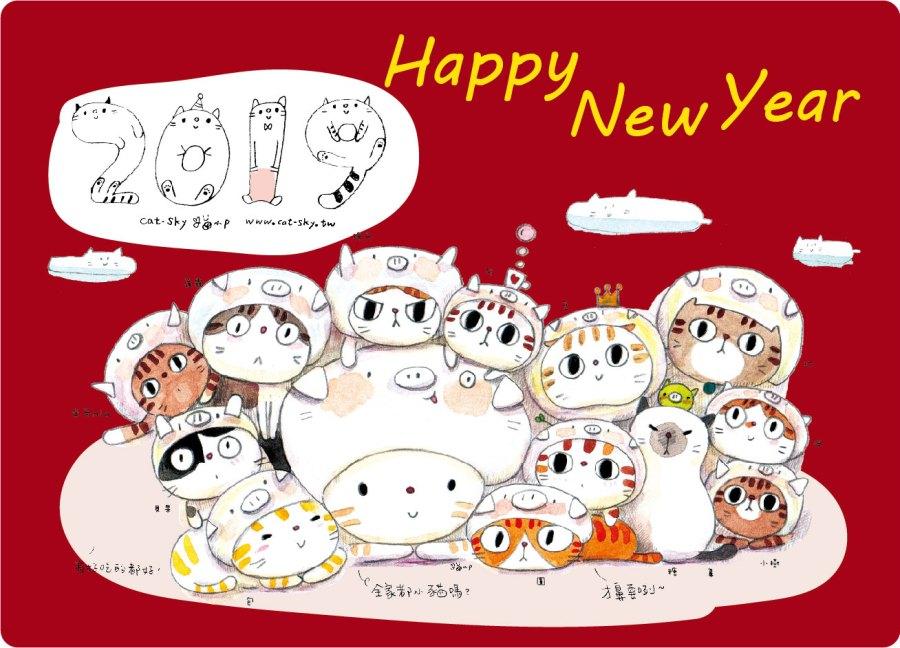 s-catsky2019小豬貓咪新年卡片-2