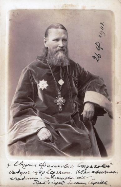 PC. Pagini duhovnicesti 101