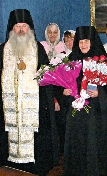 PC. Pagini duhovnicesti 91 2