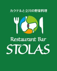 Restaurant Bar STOLASロゴ