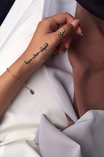 Los Simbolismos En Las Letras Arabes Para Tatuajes