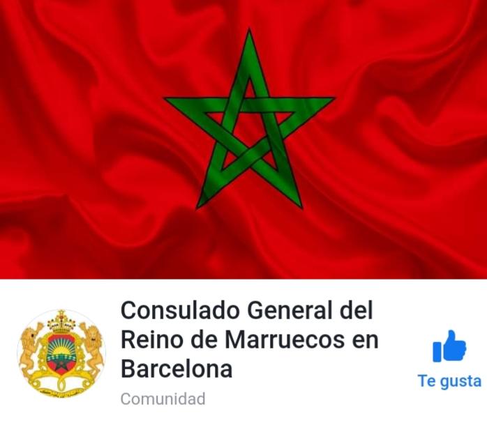 القنصلية العامة للمملكة المغربية ببرشلونة تفتح حساب خاص على مواقع التواصل الإجتماعي.