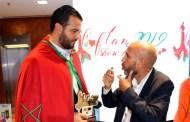 يوسف الزروالي: