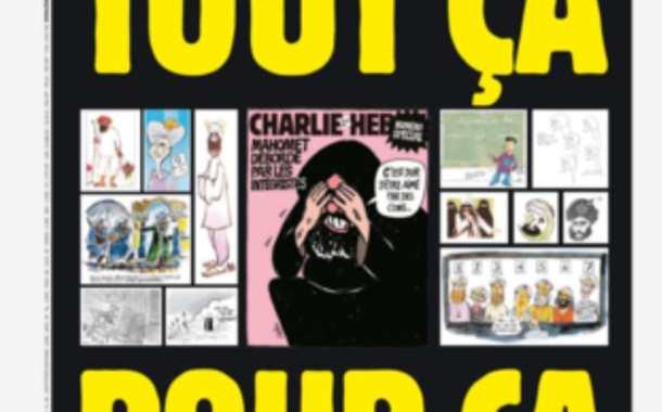 تشارلي إيبدو تنشر الرسوم الكاريكاتورية المسيئة لرسول الإسلام محمد(ص)،مرة أخرى بالتزامن مع بدء محاكمة هجوم 2015.
