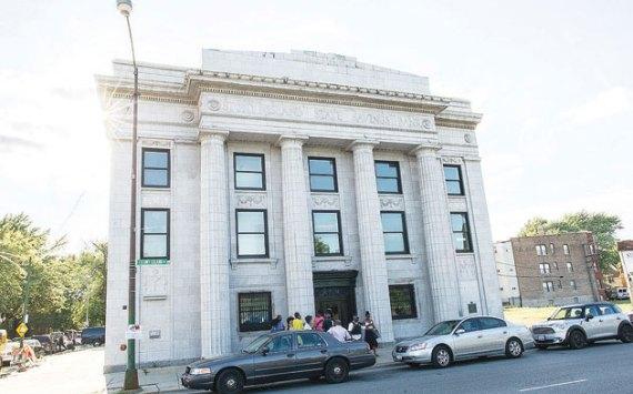 Stony Island Art Bank