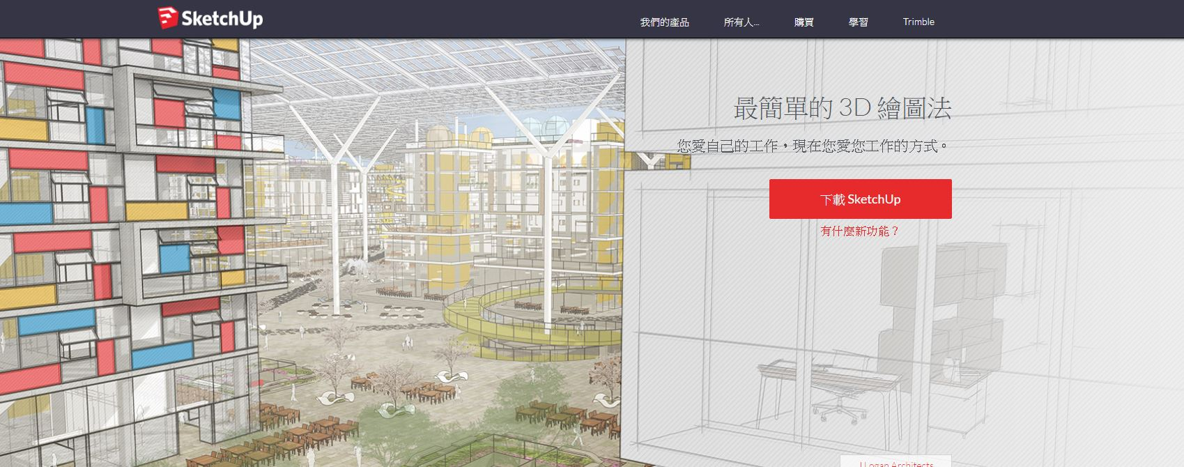 線上3D 建模自由軟體 – 逢甲大學3D列印研究發展中心