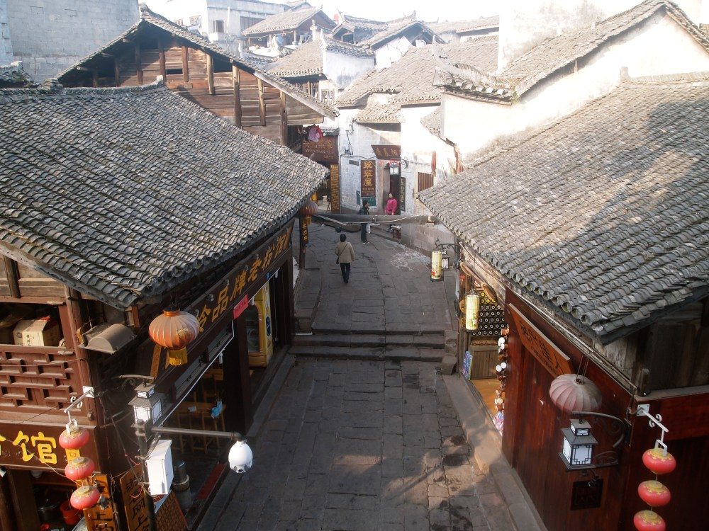 a wandering-about day in fenghuang (5/6)