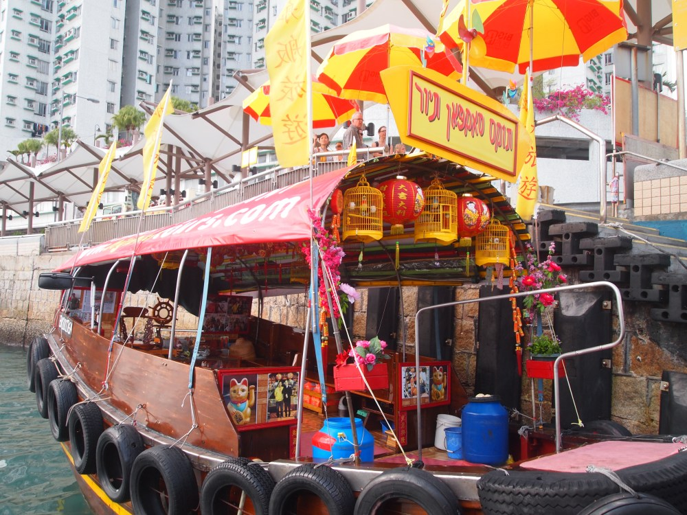 a sampan ride in aberdeen's harbour (1/6)