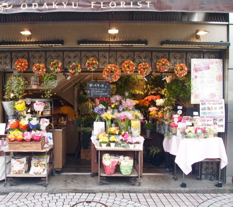 Flower shop in Shinjuku