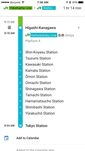 From Yokohama to Tokyo Station