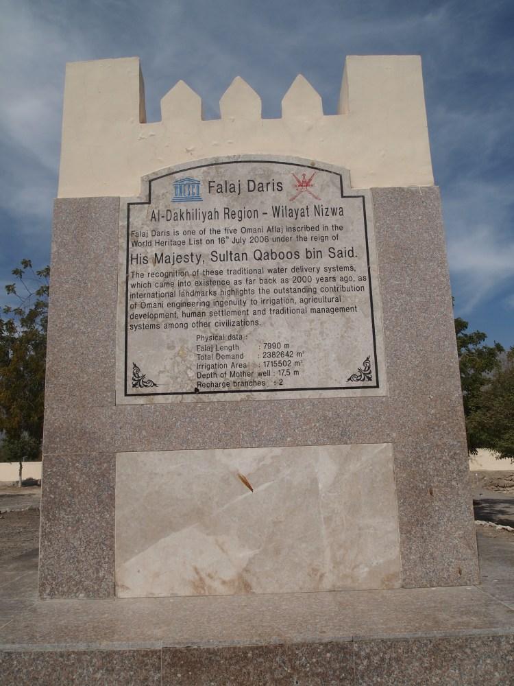 the falaj daris ~ a UNESCO World Heritage Site (1/6)