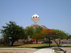 the incense burner on the hill at al riyam park in Muscat, Oman