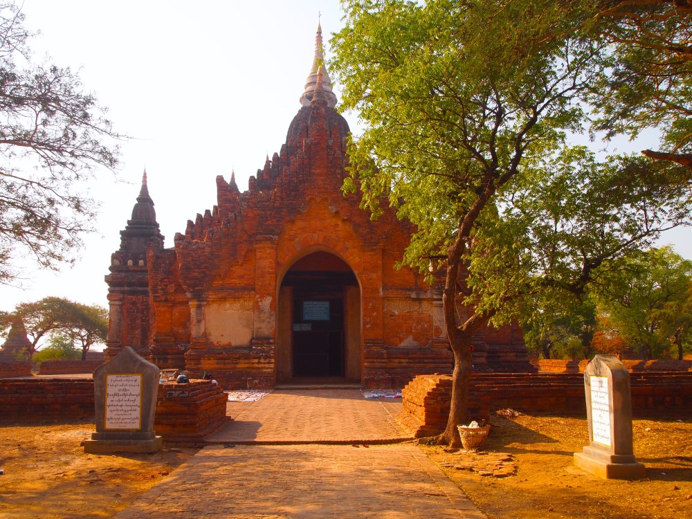 exploring bagan by car: the myinkaba area {part 1 of 4} (5/6)