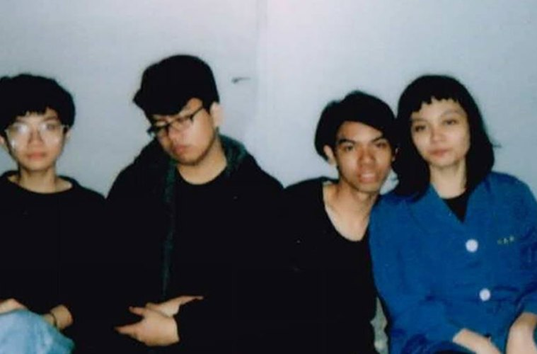 Ourselves the Elves, a 4-piece indie pop band from Manila, Philippines