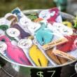 Project Petsnip successful fundraiser