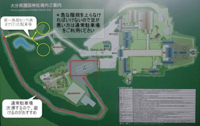 護国神社の境内地図です。