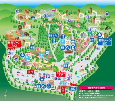 アフリカンサファリの園内マップの画像です。