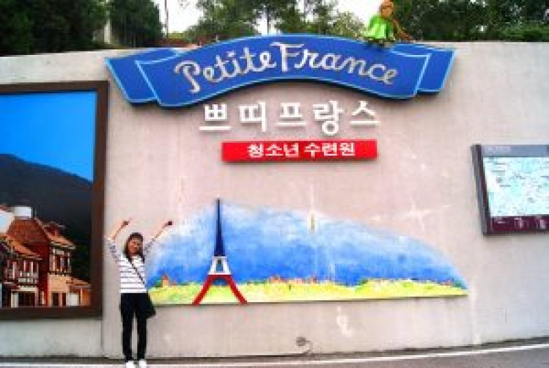Petite France South Korea Entrance Mural