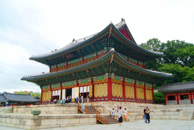 Changgyeonggung Palace: A day in Seoul | catching carla