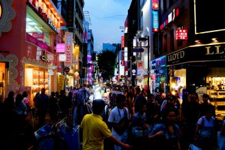 Myeongdong: Seoul South Korea