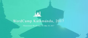 wordcamp kathmandu 2017 banner