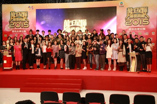 TVB《萬千星輝頒獎典禮2015》提名名單 – CATCHme