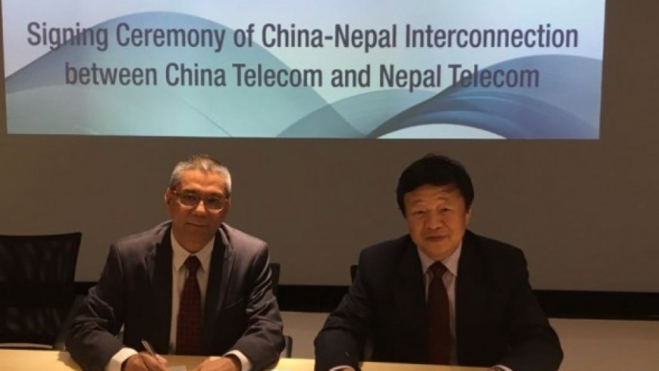 Nepal-China Internet Agreement
