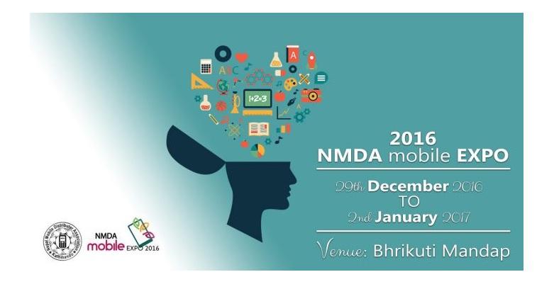 NMDA Mobile Expo 2016 Banner