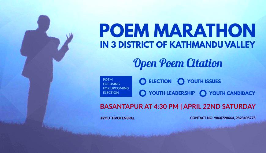 Poem Marathon