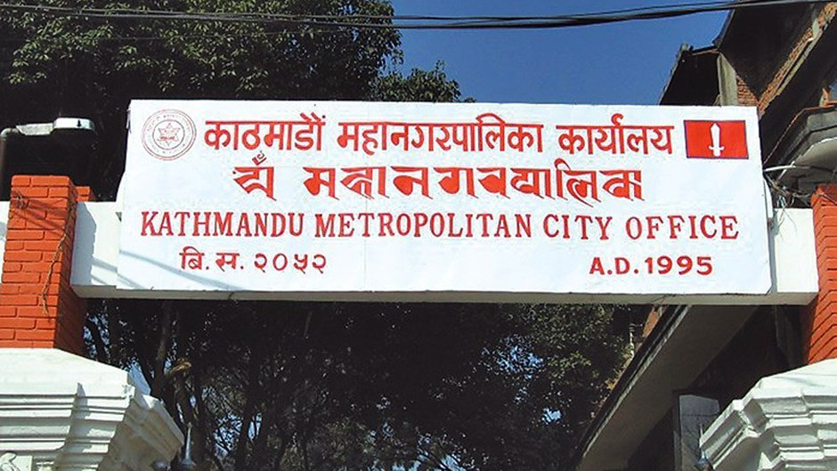 Nepal Bhasa as official language in metropolis