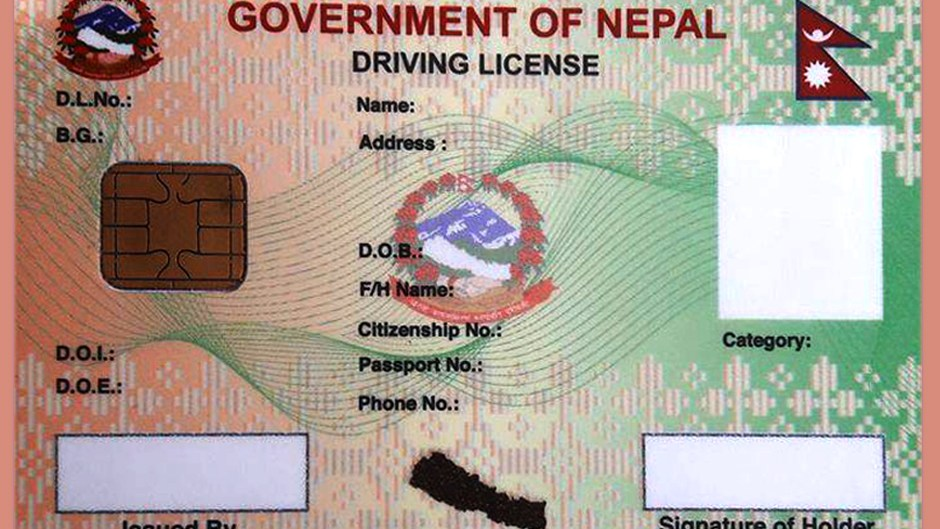 Smart Driving License in Nepal. Image Source: My Republica