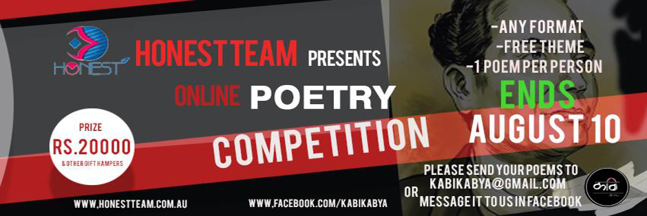 online poetry competition banner