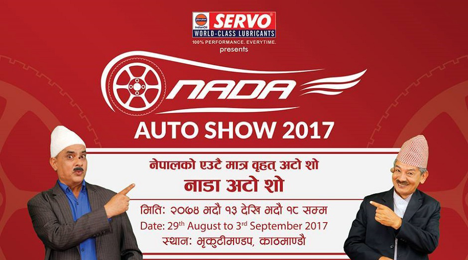 NADA Auto Show 2017 banner. Image Source: Facebook