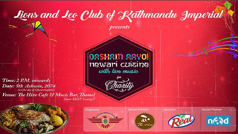 Leo Club of Kathmandu Imperial. Image Source: Facebook
