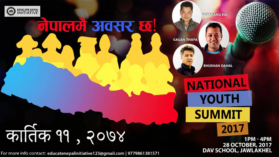 2nd National Youth Summit 2017