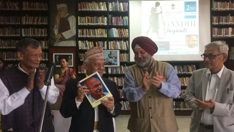 Nepali Version of Mahatma Gandhi's Autobiography Released. Image Source: DD news