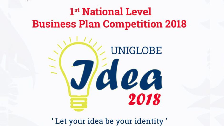 1st National Level Business Plan Competition 2018. Image Credit: Glocal Khabar
