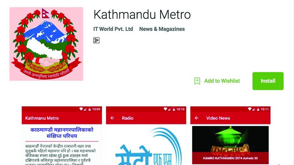 Kathmandu Metro