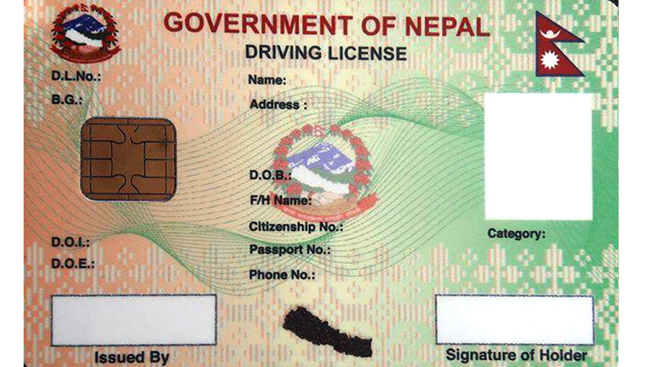smart driving licenses in Nepal. Image Credit: OnlineKhabar