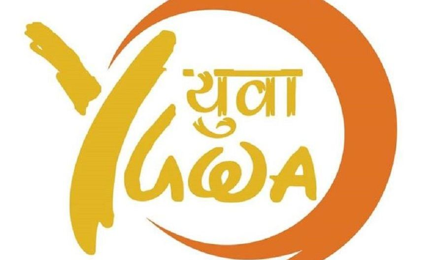 """Balbalika Ka Lagi YUWA"" - A Charitable Cause To Help Deprived Children. Image Source: Glocal Khabar"