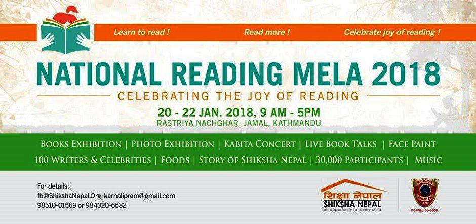 National-Reading-Mela-2018